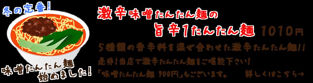 20181010