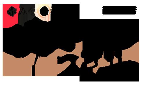 access_logo_02