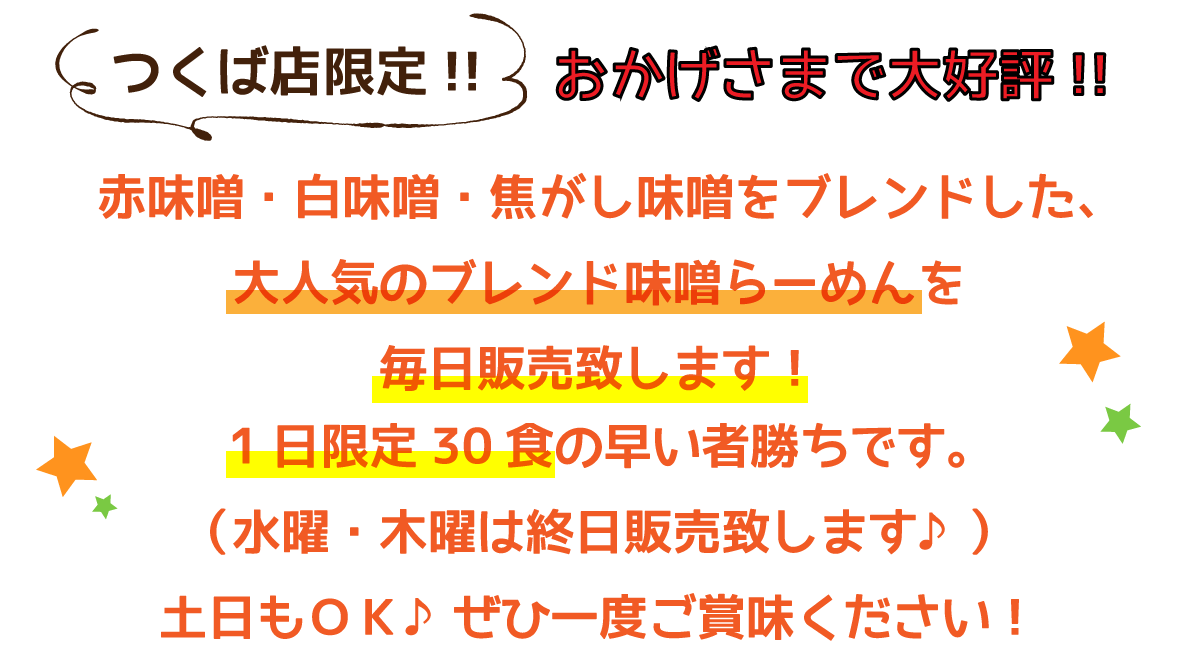 20180320_gentei